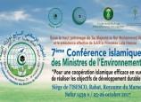Conférence islamique des Ministres de l'Environnement (CIME)- 7ème édition