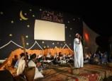 Le 20è Festival national de l'art du madih et samaâ