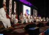 Coup d'envoi de la 1ère édition du festival international de musique andalouse de Casablanca
