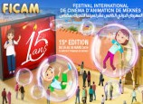 (Festival international de cinéma d'animation  (FICAM