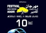 Festival cinéma et migration