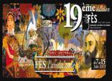 الدورة التاسعة عشر لمهرجان فاس للموسيقى الروحية العالمية تحتفي بالثقافة الأندلسية