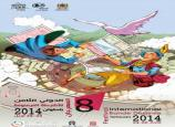 International Festival of Comics,Tetouan:  8th Edition