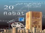 Festival International du Cinéma d'Auteur