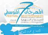 La 7è édition du Festival méditerranéen cinéma et immigration