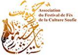 Festival de Fez de Cultura Sufí