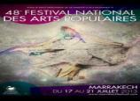 المهرجان الوطني للفنون الشعبية - الدورة 48