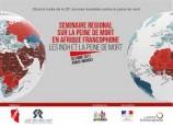 Séminaire régional sur la peine de mort en Afrique francophone
