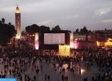 تنظيم الدورة ال18 للمهرجان الدولي للفيلم بمراكش