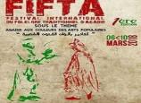 المهرجان الدولي للفلكلور التقليدي