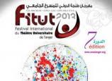 Festival International du Théâtre Universitaire de Tanger 2013