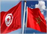 """Les journées du Maroc en Tunisie """"culture, dialogue et bon voisinage"""""""