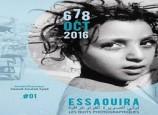 Festival « Les nuits photographiques d'Essaouira »