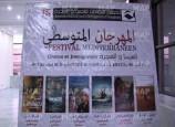 Festival Méditerranéen sur le cinéma et immigration