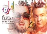 2ème Festival International d'Ifrane