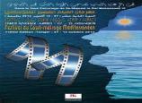 Festival de Cortometrajes Mediterráneos