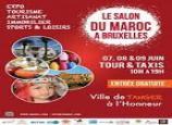 Le Salon du Maroc à Bruxelles