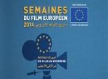 Semaines du film européen au Maroc  26-ème édition
