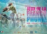 فنانون مغاربة في الألعاب الفرانكفونية بنيس -الدورة 7-