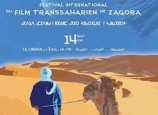 La 14è édition du Festival international du film transsaharien
