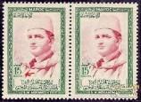 تنظيم المعرض الوطني 11 للطوابع البريدية والمسكوكات