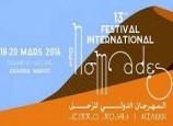 المهرجان الدولي للرحل –الدورة 15-
