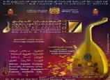 Festival International de Luth de Tétouan