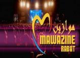 Festival Mawazine - Rythmes du Monde-17-ème édition