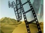 المهرجان الدولي للسينما المتوسطية – الدورة 24-