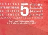 la 11è Festival international du théâtre universitaire
