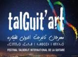 تنظيم مهرجان تالبورجت الدولي للقيثارة