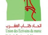 المؤتمر الوطني 19 لاتحاد كتاب المغرب