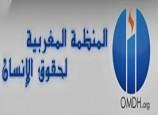 تكريم الرئيس السابق للمنظمة المغربية لحقوق الإنسان