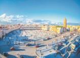 Oujda: la 4ème édition du festival