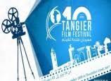 Festival national du film    19è édition