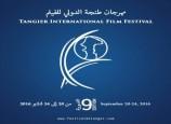 Festival du film de Tanger - 10° édition