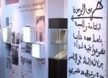 معرض الصور والوثائق.. طريق الوحدة (1957) .. طريق المواطنة