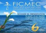 Festival international de cinéma et mémoire commune- 6éme édition