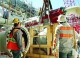 المنتدى العالمي لصناعة الغاز الطبيعي المسال - الدورة 30