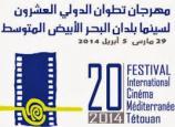 Festival de Cine Mediterráneo de Tetuán : Ediciòn 20