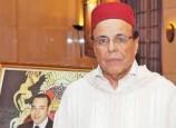 ندوة علمية احتفاء بأعمال المفكر المغربي علي أومليل