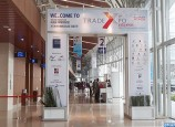 المعرض التجاري الـ33 لإندونيسيا..المغرب يستكشف فرص الاستثمار الدولي بجاكرتا