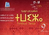 Festival méditerranéen de la culture amazighe