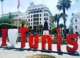 تنظيم الأيام المغربية بتونس ما بين 13 و 30 أكتوبر الجاري احتفاء بالثقافة والحوار وحسن الجوار
