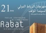 Festival international du cinéma d'auteur  22ème édition