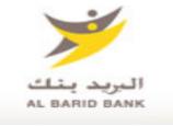 Al Barid Bank : Ma banque en ligne