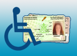 Personnes handicapées: demande en ligne de la carte nationale d'identité électronique