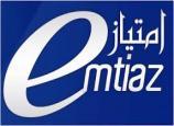 Prix national de l'administration électronique « e-mtiaz»