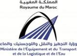 وزارة التجهيز والنقل واللوجستيك والماء