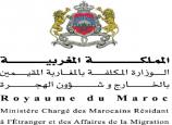 Ministère chargé des Marocains Résidant à l'Etranger et des Affaires de la Migration